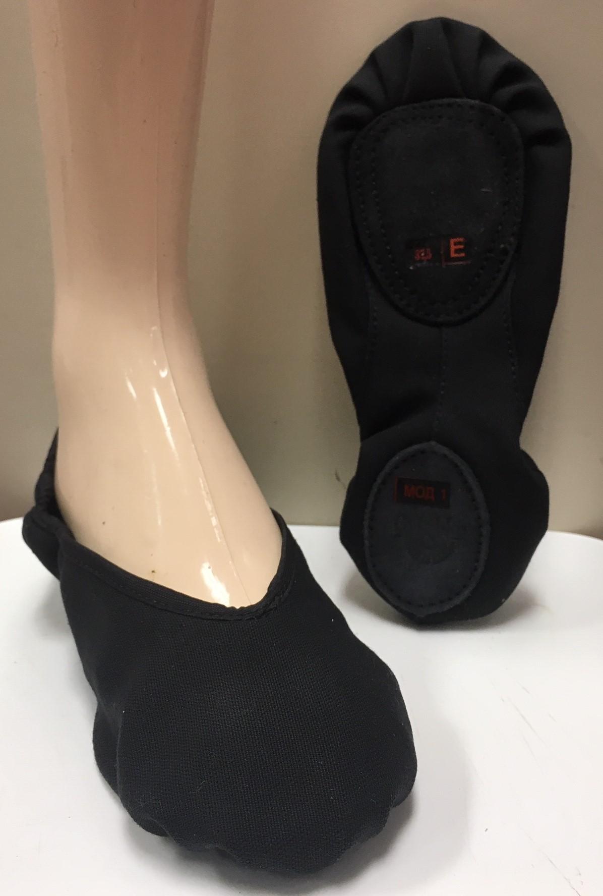 Grishko Men's Split Sole Canvas Ballet Shoe